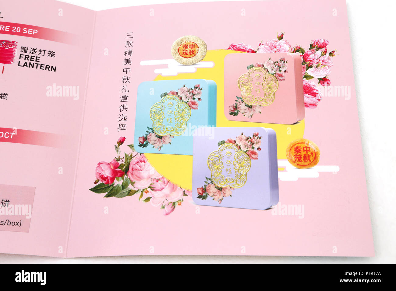 Thye Moh Chan Booklet showing Teochew Mooncakes Gift Sets Stock Photo