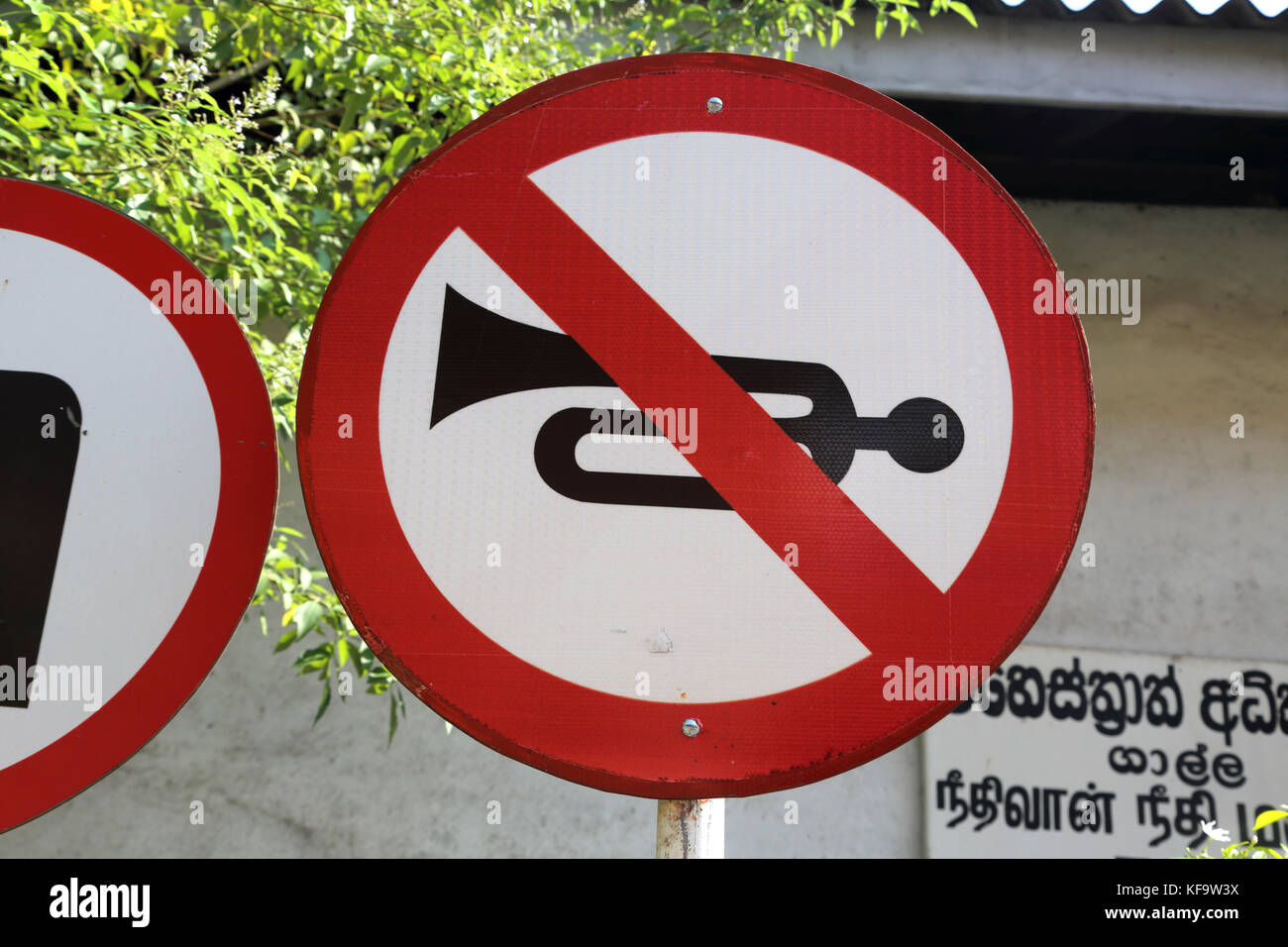 Galle Fort Galle Southern Province Sri Lanka Maritime Archaeology Museum Do Not Honk Horn Sign - Stock Image