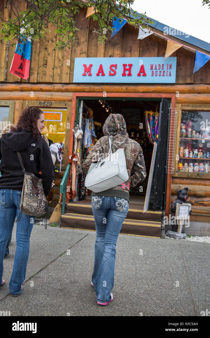 USA, Alaska, Anchorage, Masha, a local store located in downtown Anchorage Stock Photo