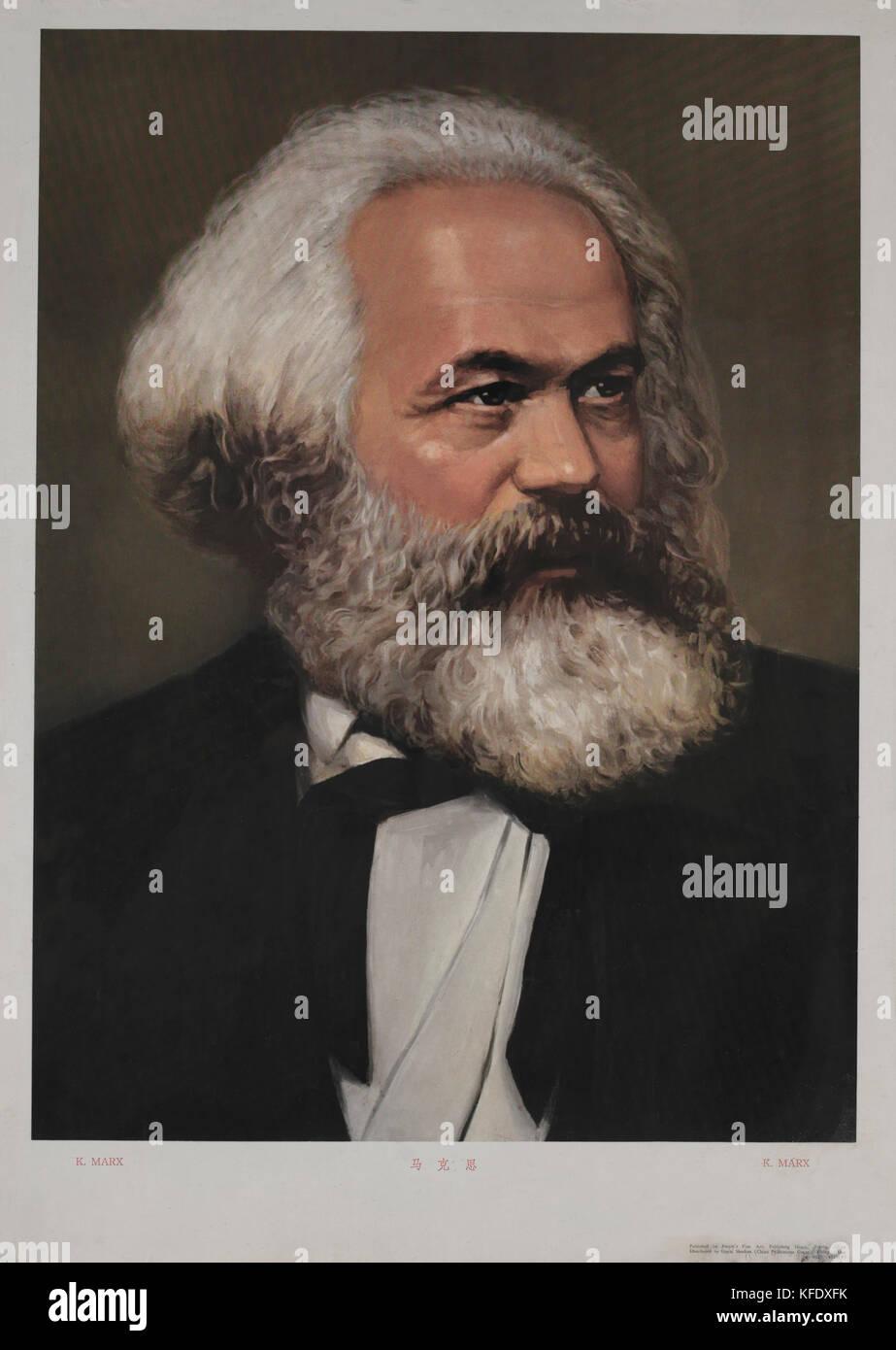 Karl Marx (1818-1883), German Philosopher, Portrait - Stock Image