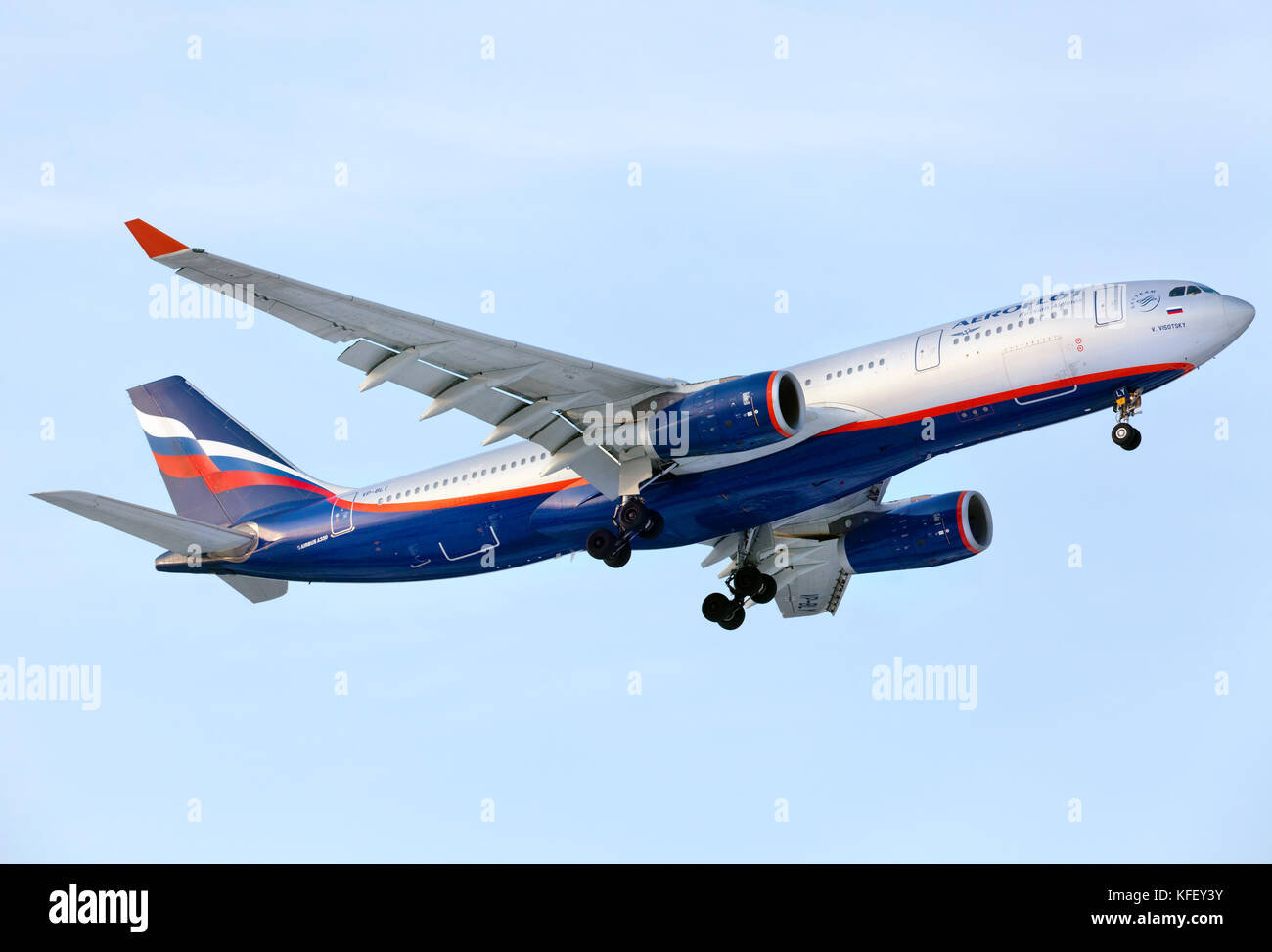 Moscow, Russia - Feb 11, 2011: Airbus A330 of Aeroflot airline landing in Moscow airport, Russia - Stock Image