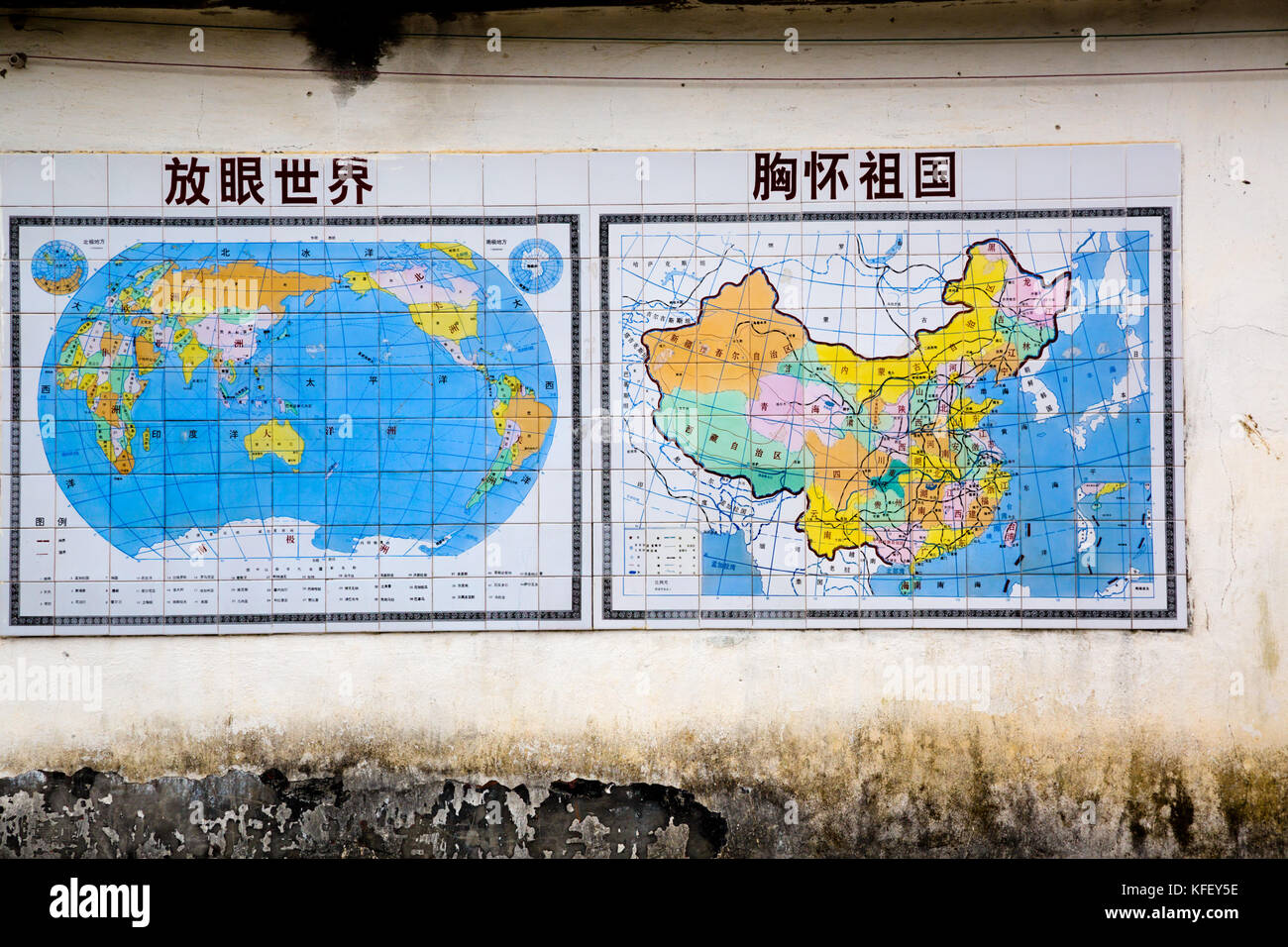 School wall map stock photos school wall map stock images alamy atlas of the world and a map of china on the wall in the courtyard of gumiabroncs Gallery