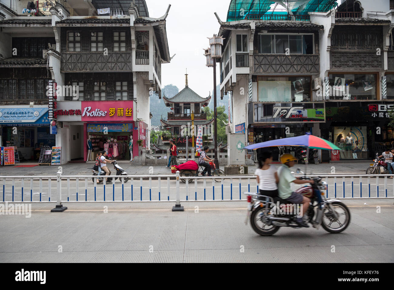 A central street in Yangshuo сity in Guangxi Zhuang Autonomous Region of China Stock Photo