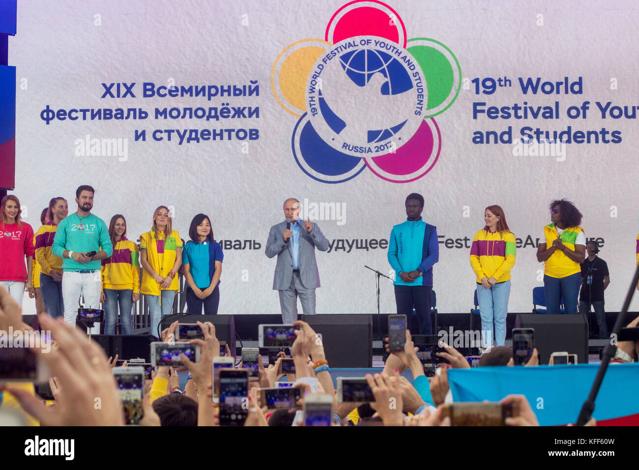 Russia's President Vladimir Putin at the Russia show as part of the 2017 World Festival of Youth and Students - Stock Image