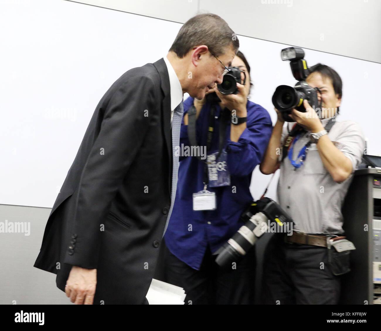 Tokyo, Japan. 27th Oct, 2017. Japanese automaker Subaru president Yasuyuki Yoshinaga leaves a press conference as - Stock Image
