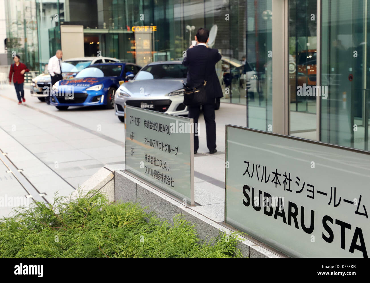 Tokyo, Japan. 27th Oct, 2017. People admire vehicles of Japanese automaker Subaru at the company headquarters in - Stock Image