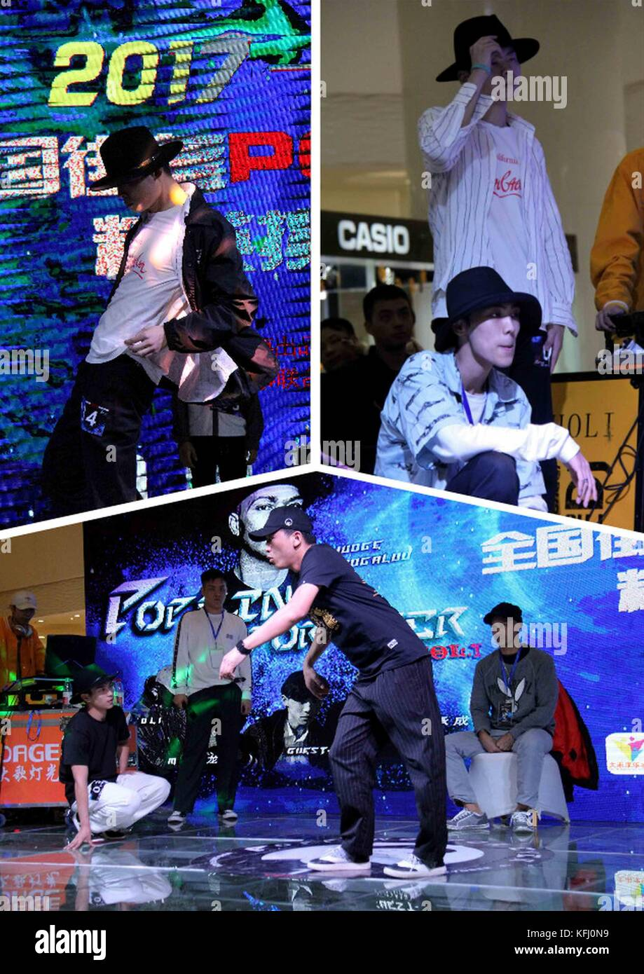 Wuhu, Wuhu, China. 28th Oct, 2017. Wuhu, CHINA-28th October 2017:(EDITORIAL USE ONLY. CHINA OUT) .A street dance - Stock Image