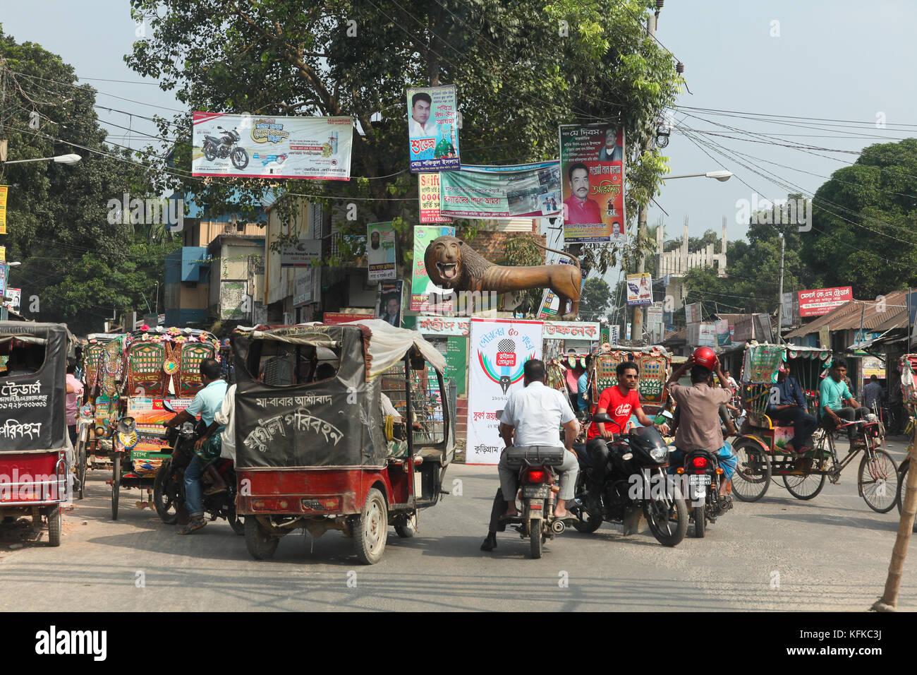 Busy street scene, Kurigram,  Kurigram District, Bangladesh - Stock Image