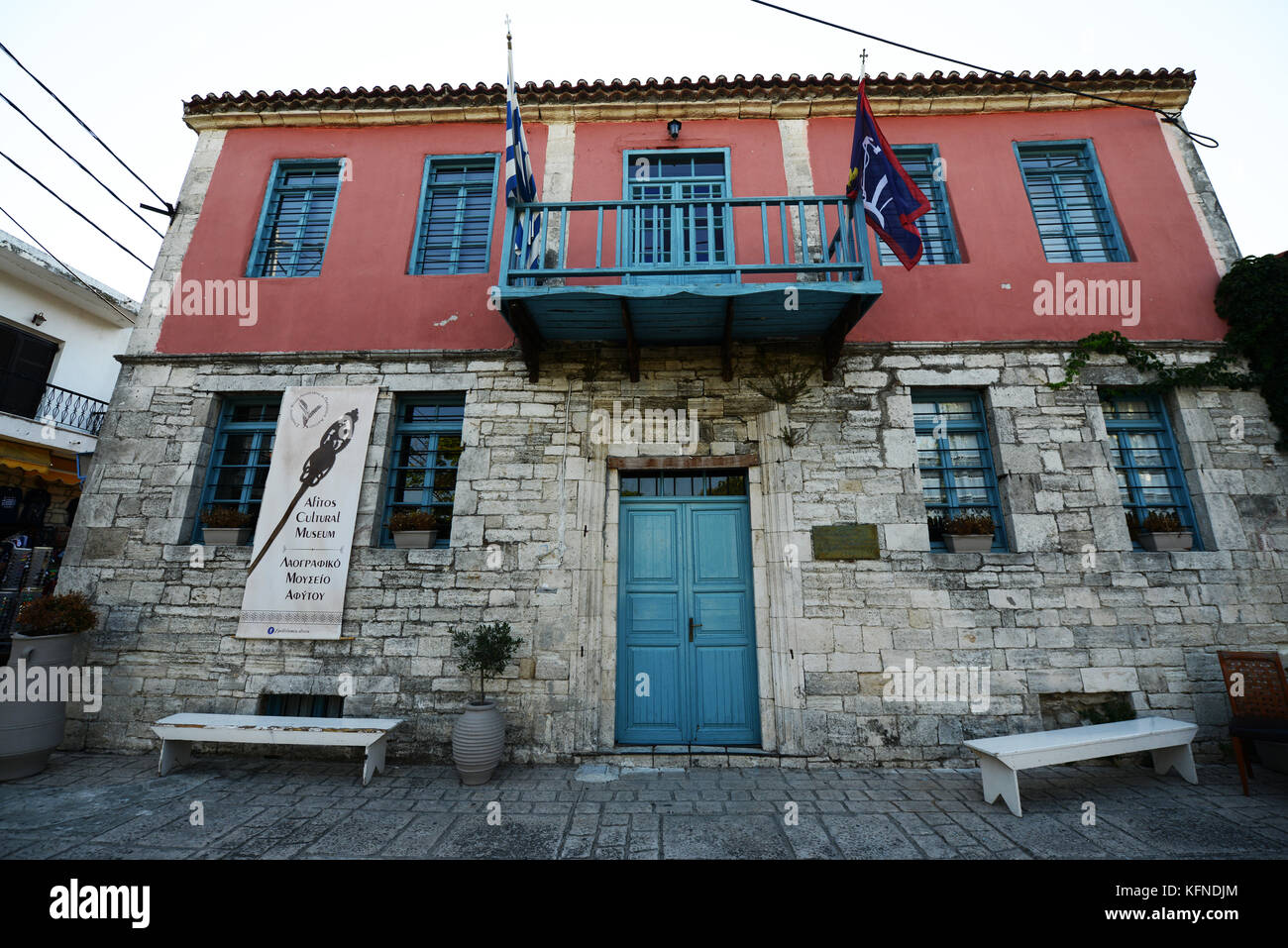 The  Afytos cultural museum in Afytos, Chalkidiki. Stock Photo