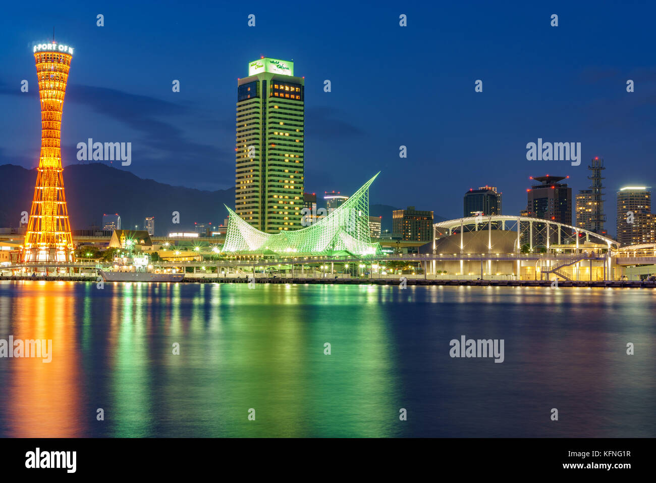 KOBE, JAPAN - June 3, 2015: Kobe tower at Port of Kobe in Kobe, Japan. - Stock Image
