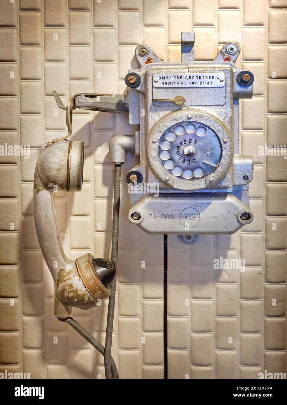 Phone hanging on the wall of the of the electronic surveillance room. The Museum of Genocide Victims aka The KGB - Stock Image