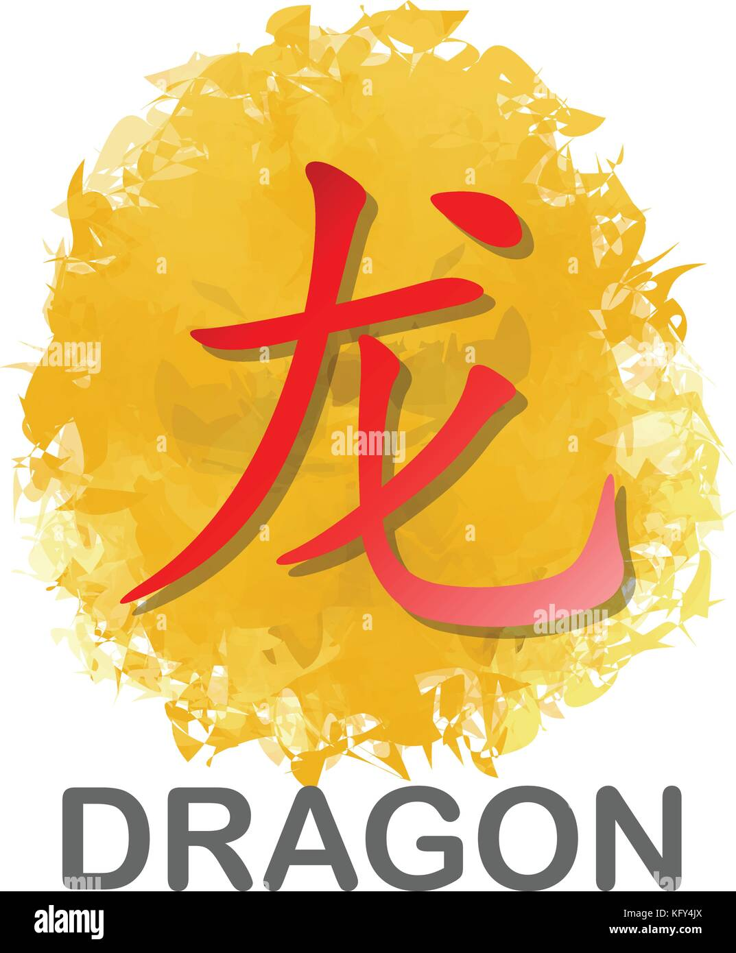 Red Chinese word symbol of Dragon year Zodiac calendar on Golden ...