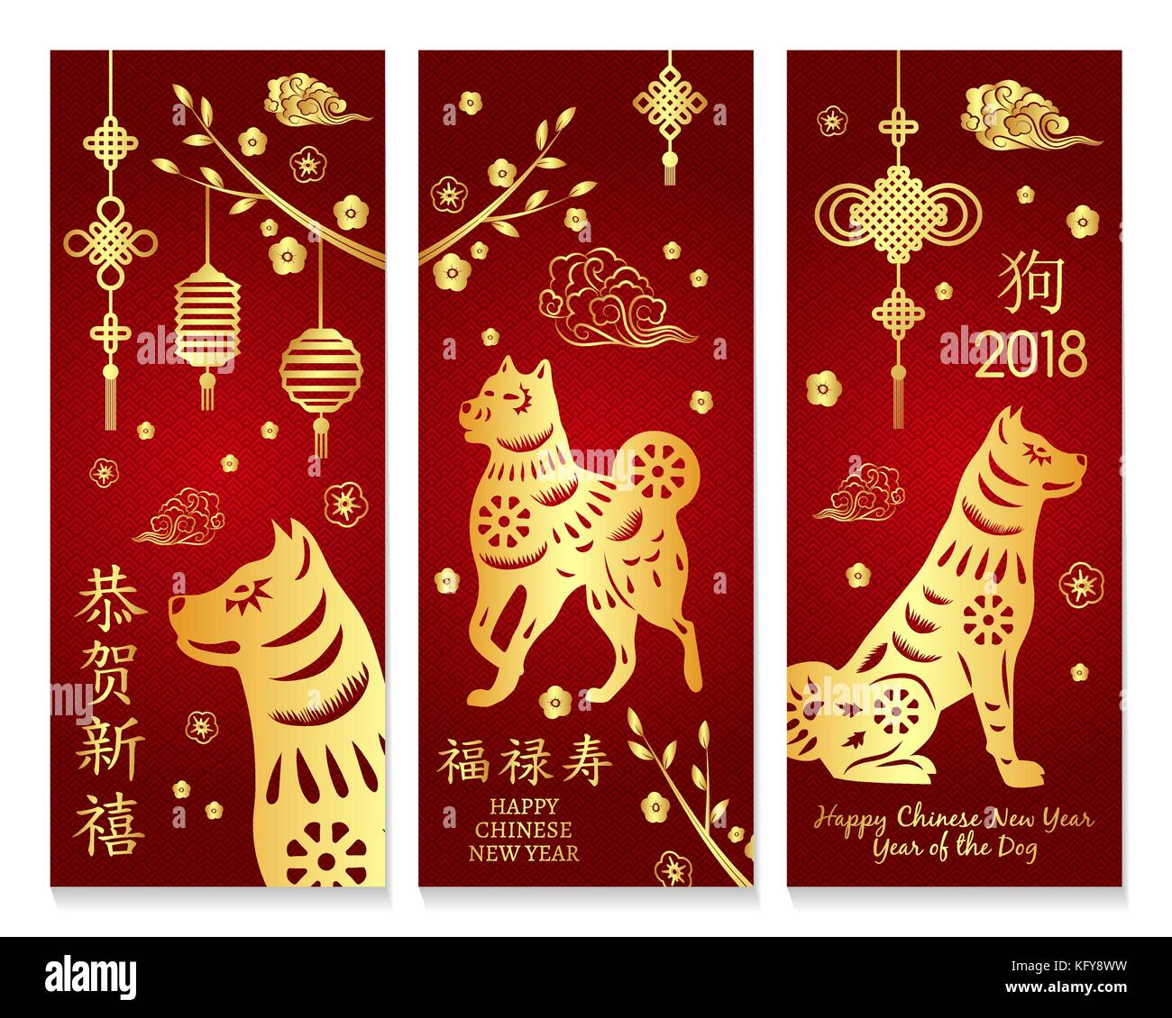 set of banner with dog for chinese new year hieroglyph translation chinese new year of the rooster hieroglyph translation happy new year happiness