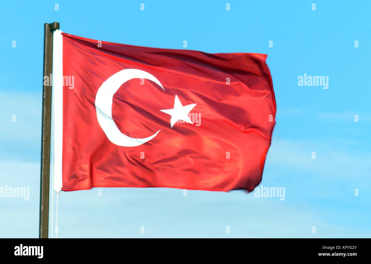 about the republic of turkey The republic of turkey türkiye cumhuriyeti the republic of turkey status of list of reservations and notifications at the time of signature this document contains a.