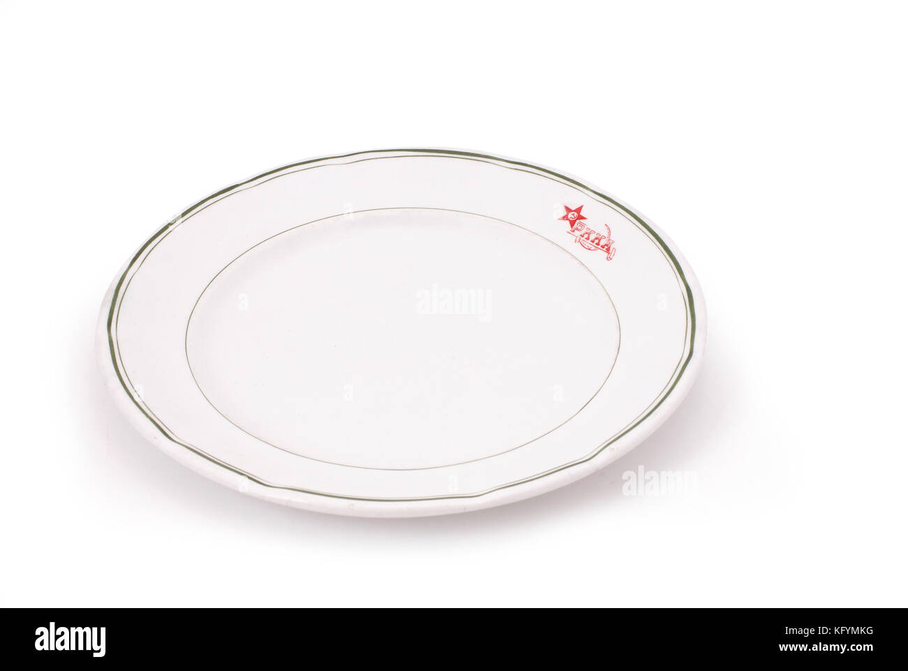 USSR at the WW2 Plate from standard army set of Soviet officer before the WW2. - Stock Image