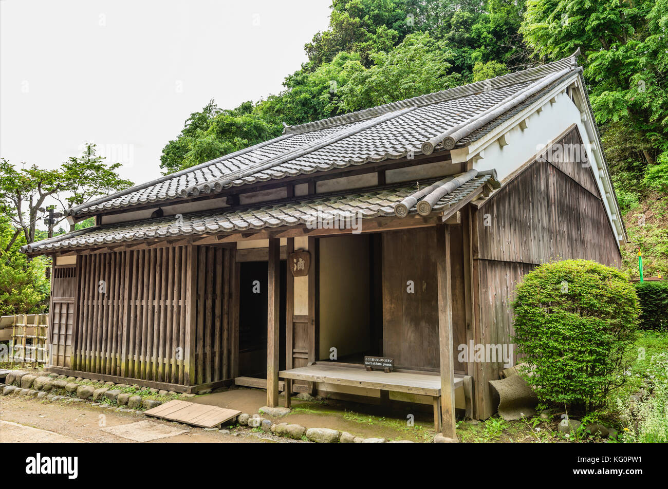 Ioka House at Nihon Minkaen Folk House Museum, Kawasaki City, Kanagawa, Japan - Stock Image
