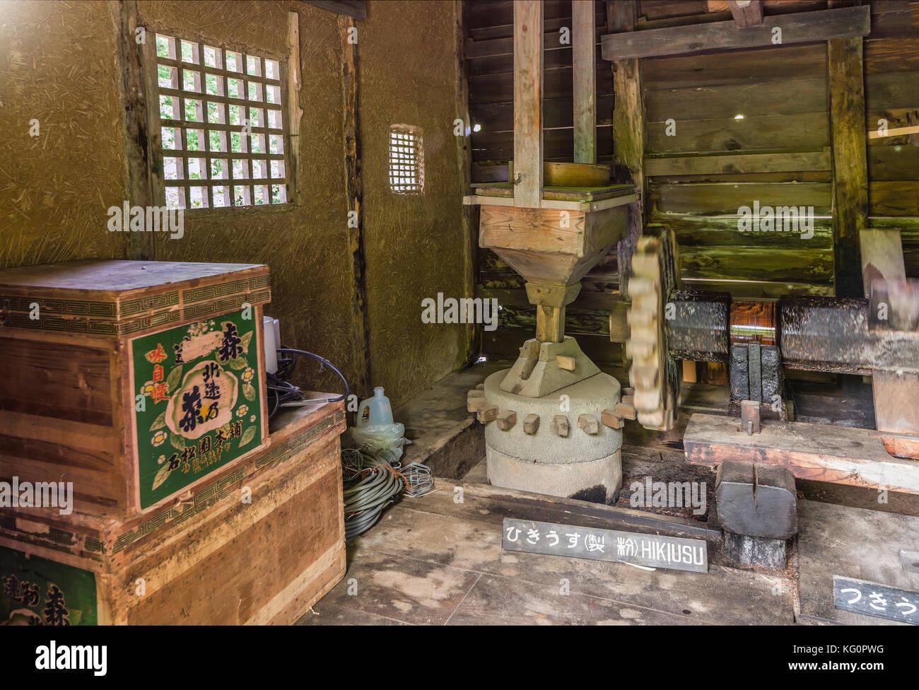 Ancient Japanese Water Mill at Nihon Minkaen Folk House Museum, Kawasaki City, Kanagawa, Japan - Stock Image