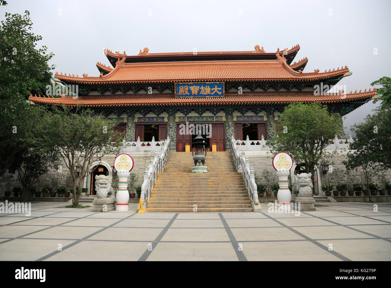 The Main Shrine Hall of Buddha, Po Lin Monastery, Hong Kong, China, Asia Stock Photo