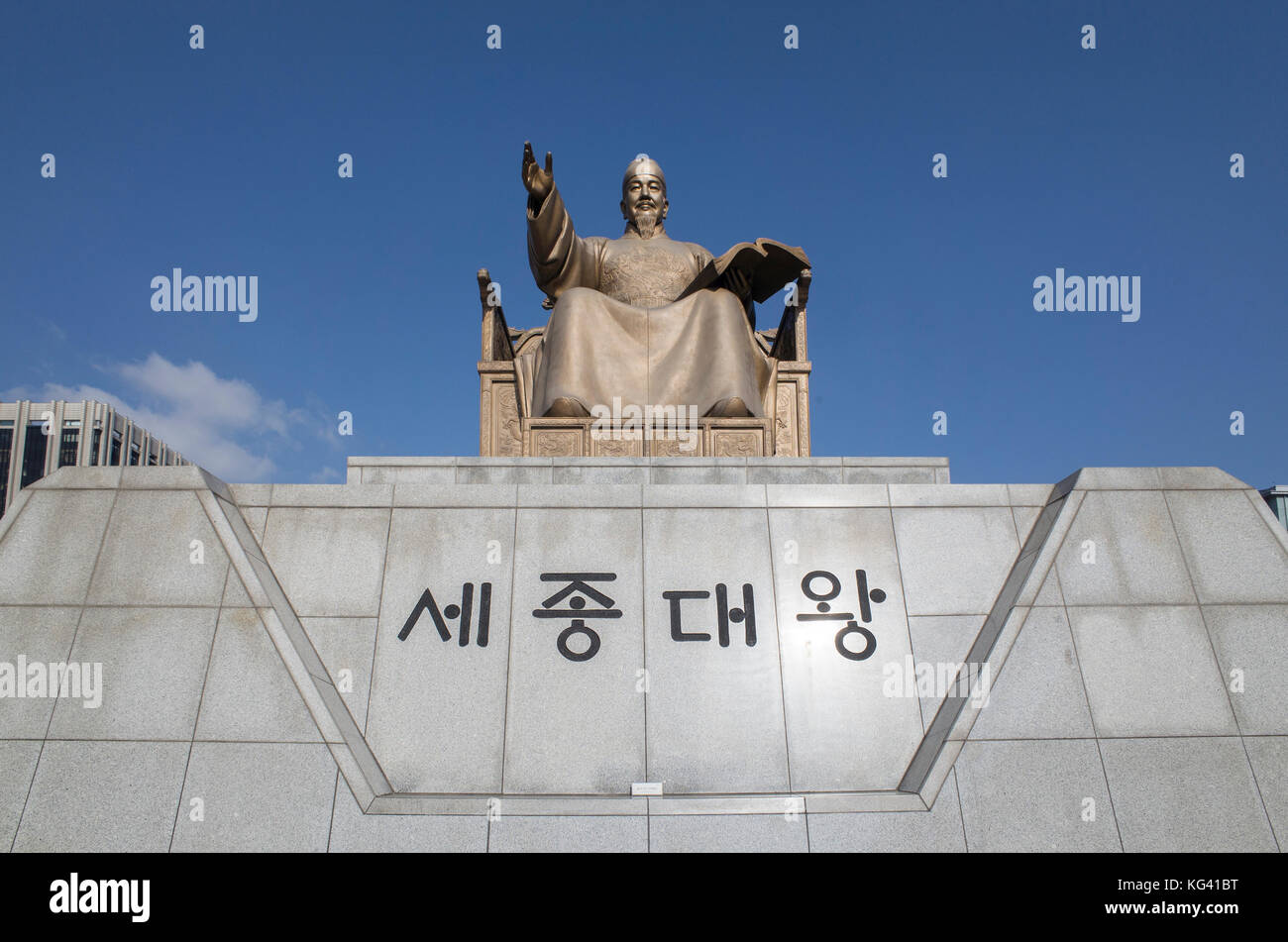 Statue of King Sejong the 15th century ruler and reformer accredited with creating the Korean language and other - Stock Image