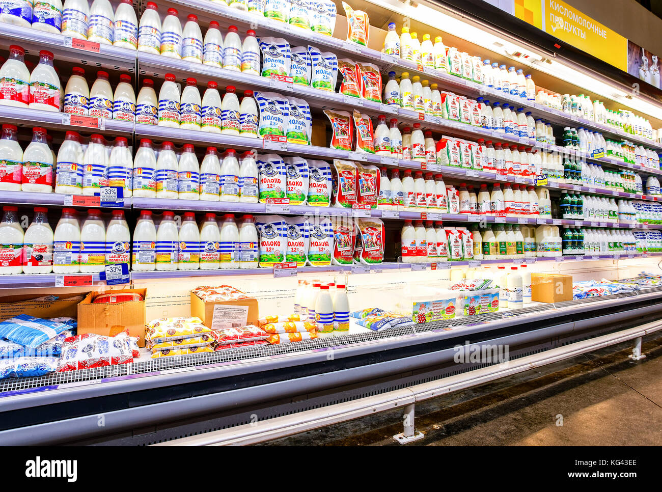Samara, Russia - October 12, 2017: Fresh dairy products ready for sale at the hypermarket METRO. Metro Group is - Stock Image