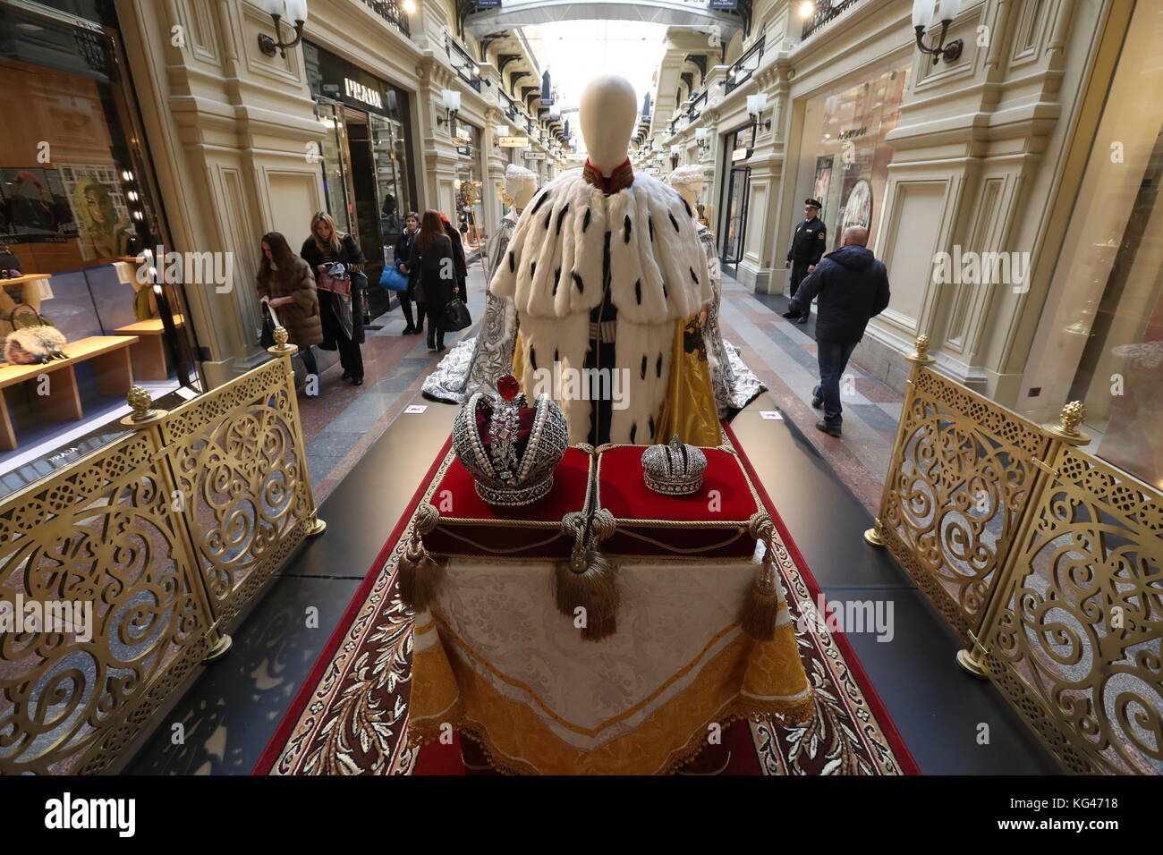 Imperial Crown Of RussiaStock Photos and Images