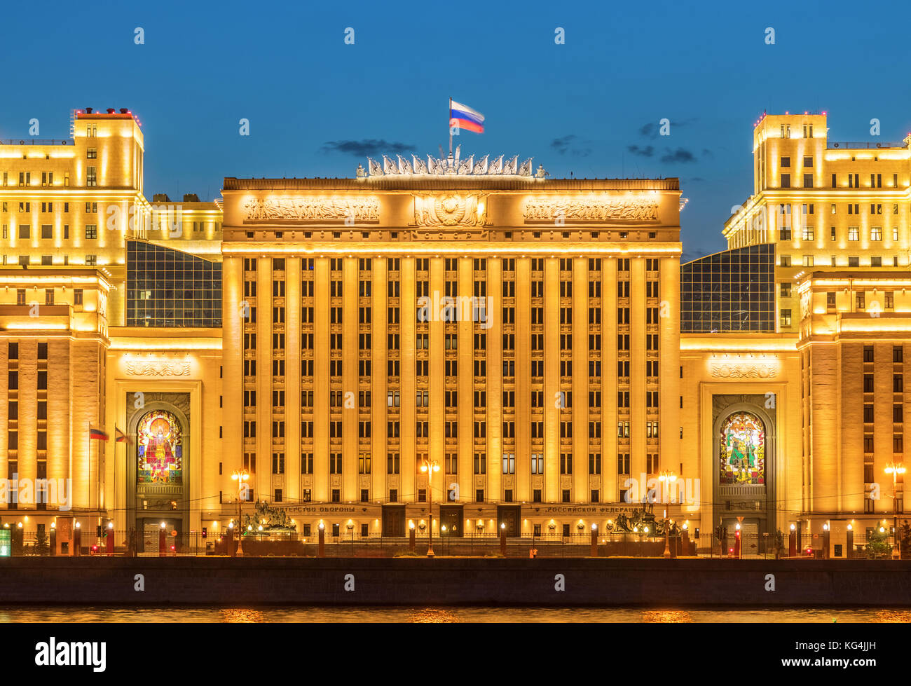 The Russian Federation Ministry