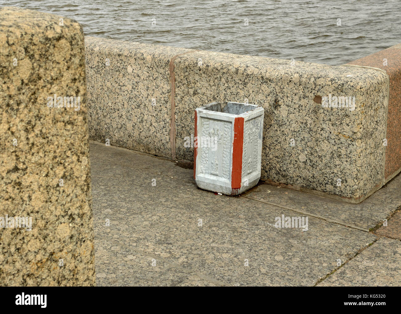 The trash bin on the street.In the drawer ejects waste. - Stock Image