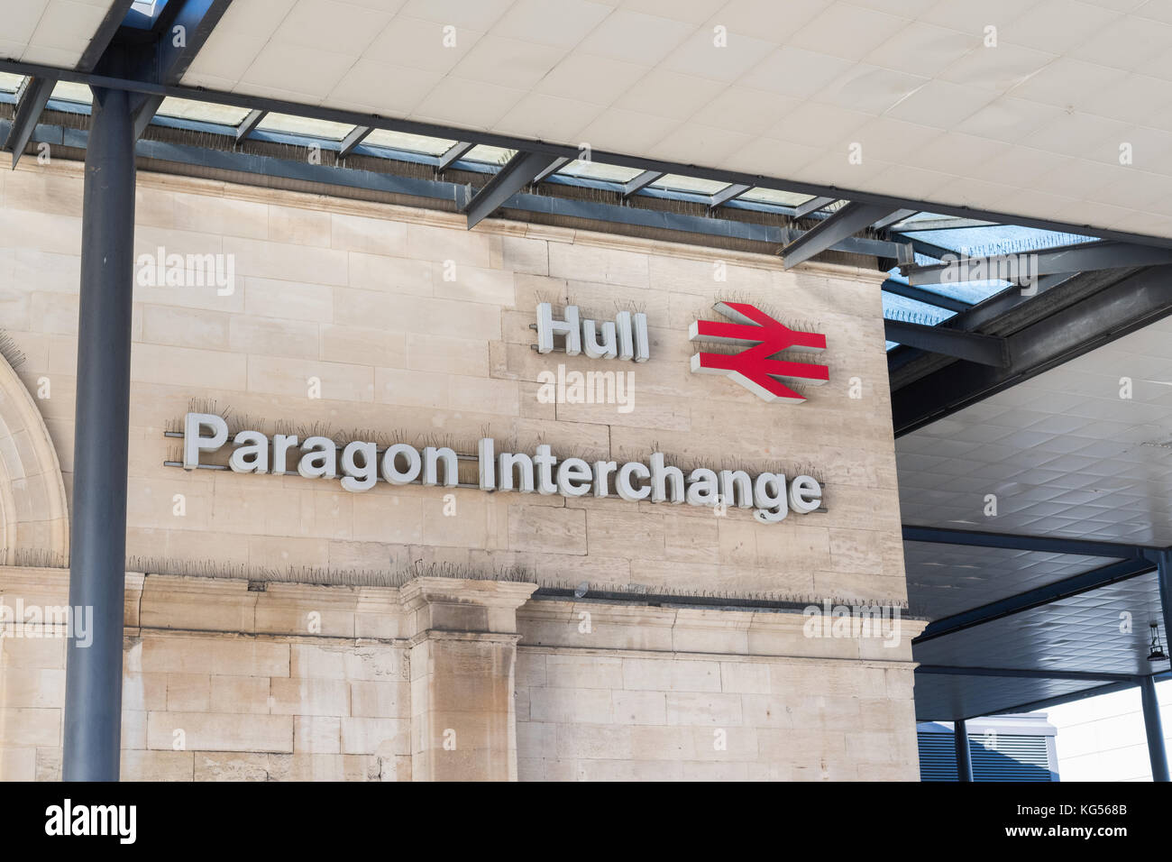 Hull Paragon Interchange Stock Photos Hull Paragon Interchange