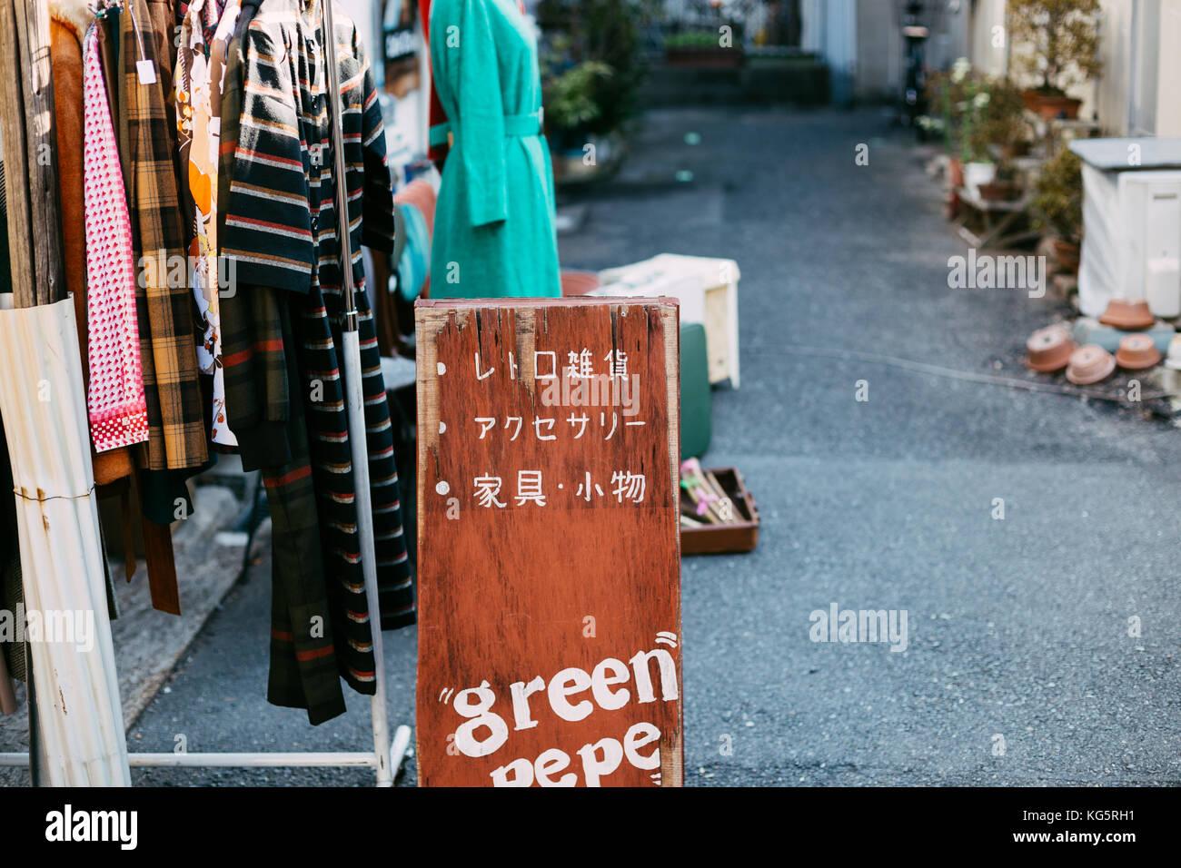 Shop Store Shopping Osaka Stock Photos & Shop Store Shopping Osaka ...