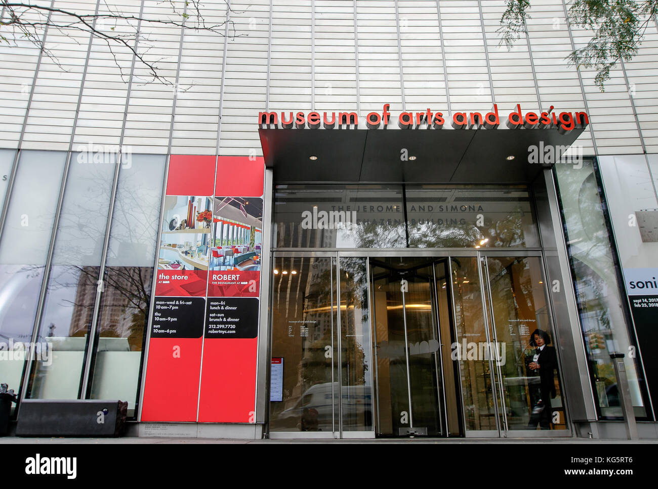Entrance to the Museum of Arts and Design located at Columbus Circle in Manhattan. - Stock Image
