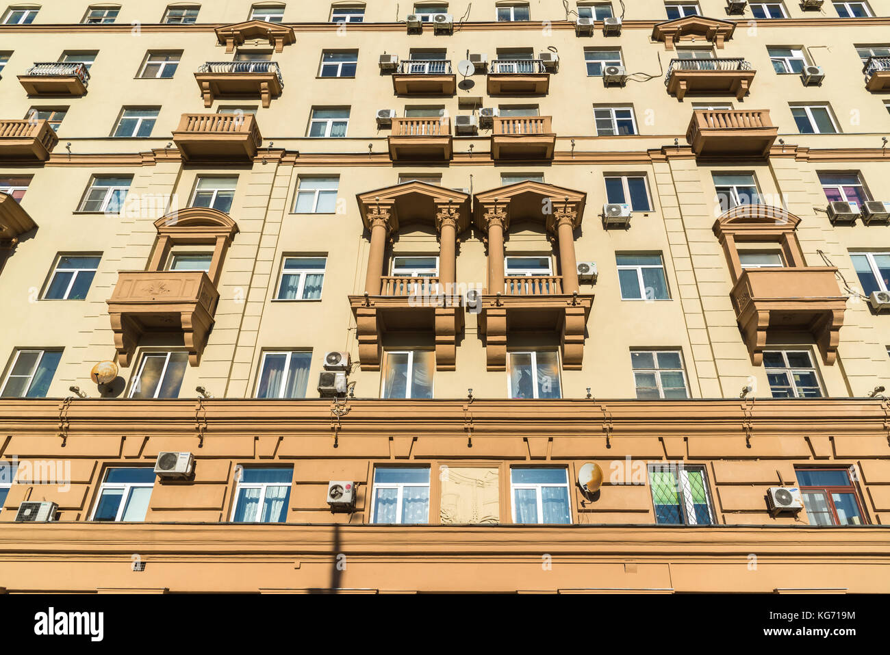 City childrens polyclinic. Moscow and its medical institutions