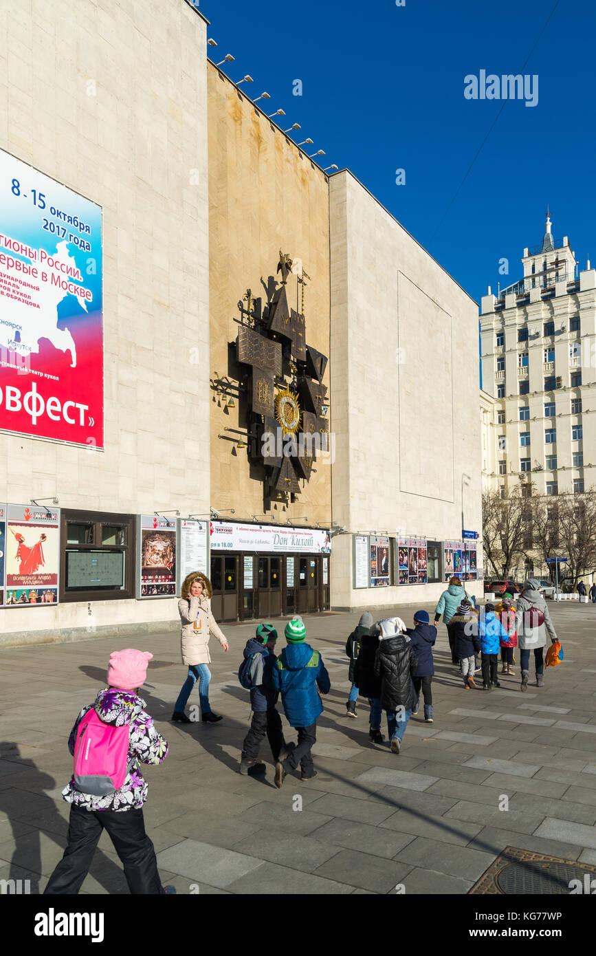 Moscow, Russia - November 2. 2017. Obraztsov puppet theater on Malaya Sukharevskaya - Stock Image