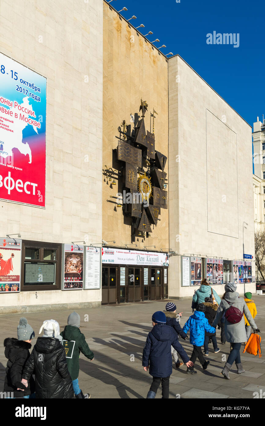 Moscow, Russia - November 2. 2017. The Obraztsov puppet theater on Malaya Sukharevskaya - Stock Image