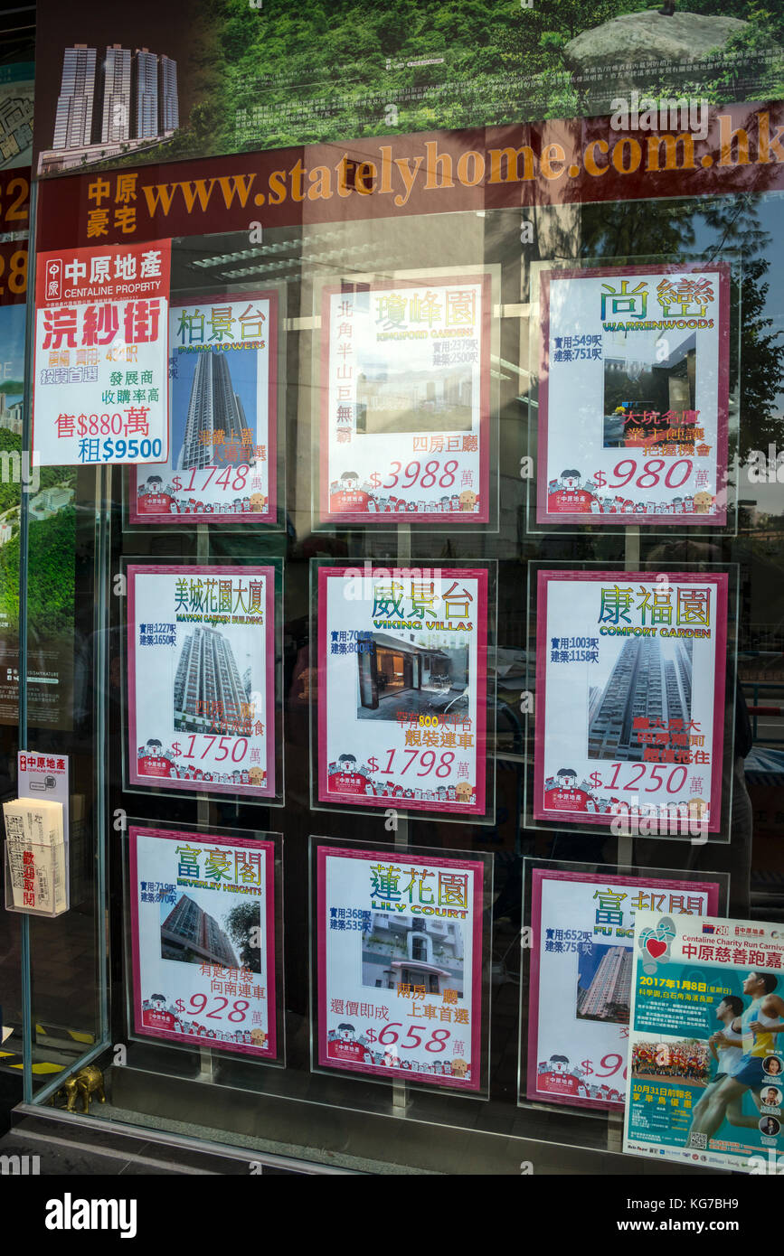 Estate Agent Window Display, Hong Kong Stock Photo