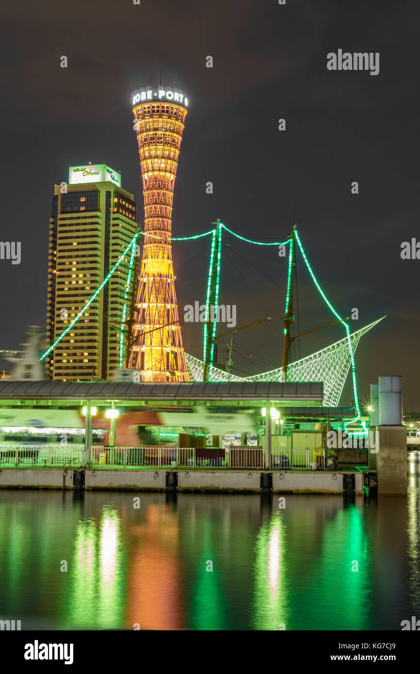 KOBE, JAPAN - June 3, 2015: Kobe tower at night in Kobe, Japan. - Stock Image