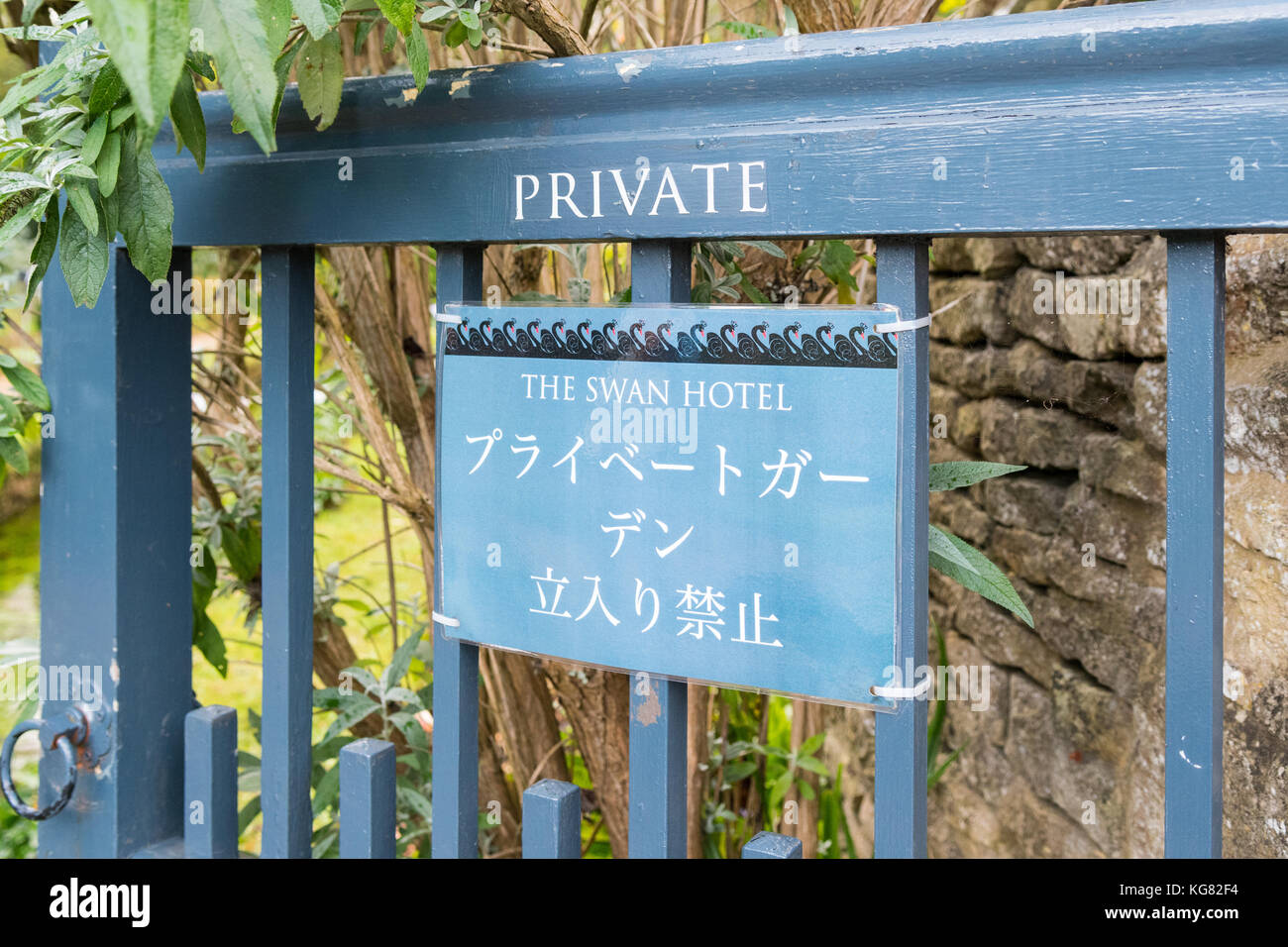 Private sign written in English and Japanese - The Swan Hotel, Bibury, england, UK - Stock Image