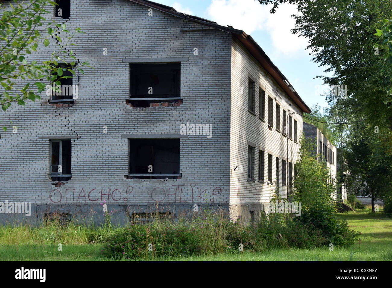The city of Sirgala is a ghost place since the USSR collapse and the end of the oil shale mine. Stock Photo
