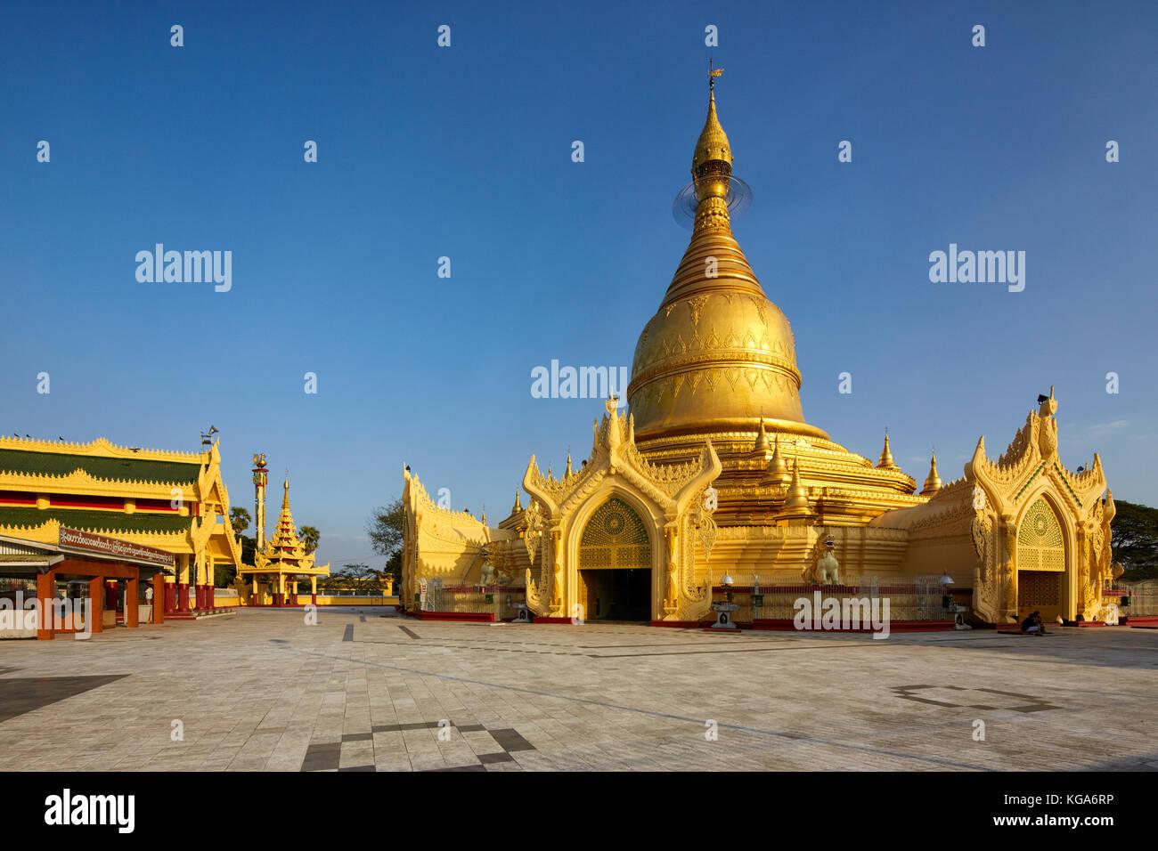 Maha Wizaya Pagoda, Yangon, Myanmar (Burma), Southeast Asia Stock Photo