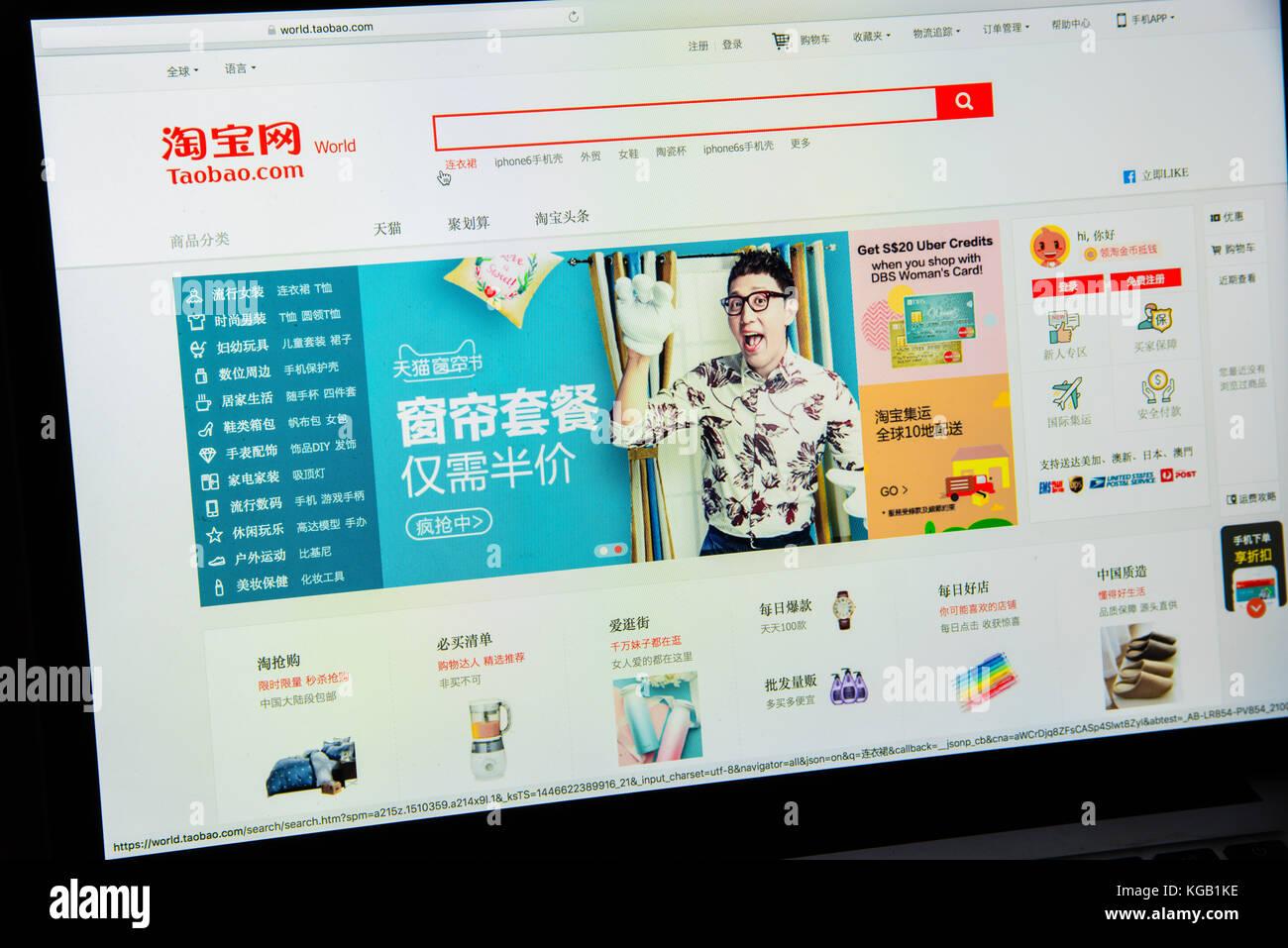 Taobao Stock Photos Taobao Stock Images Alamy