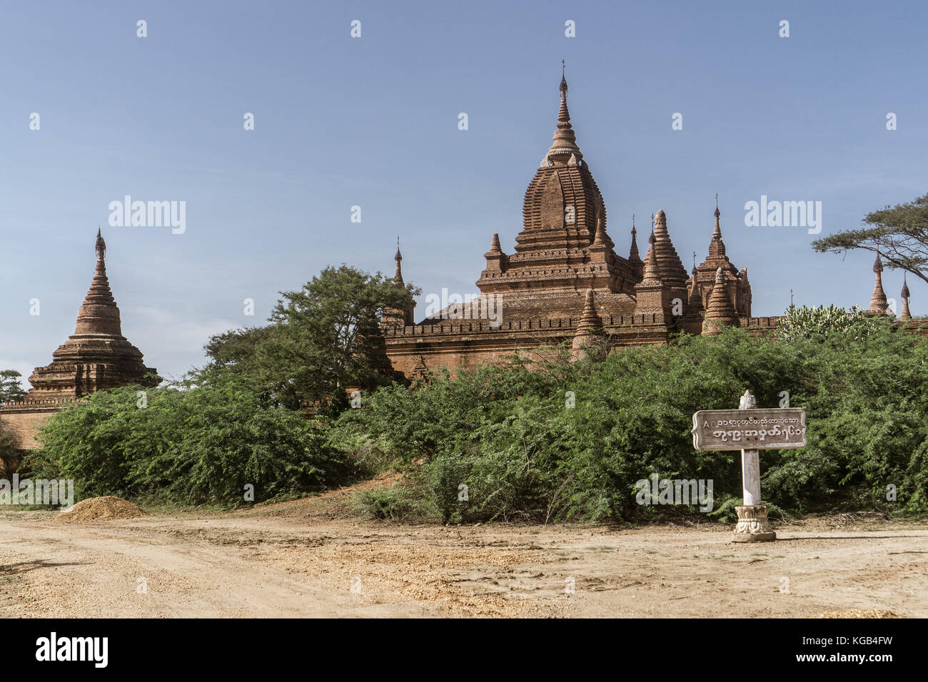 Bagan, Myanmar Pagodas (Temples) Stock Photo