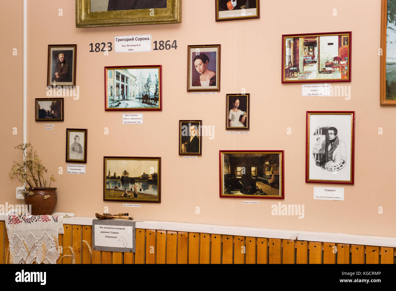 Russian artist Grigory Soroka. The exposition in the Museum. - Stock Image