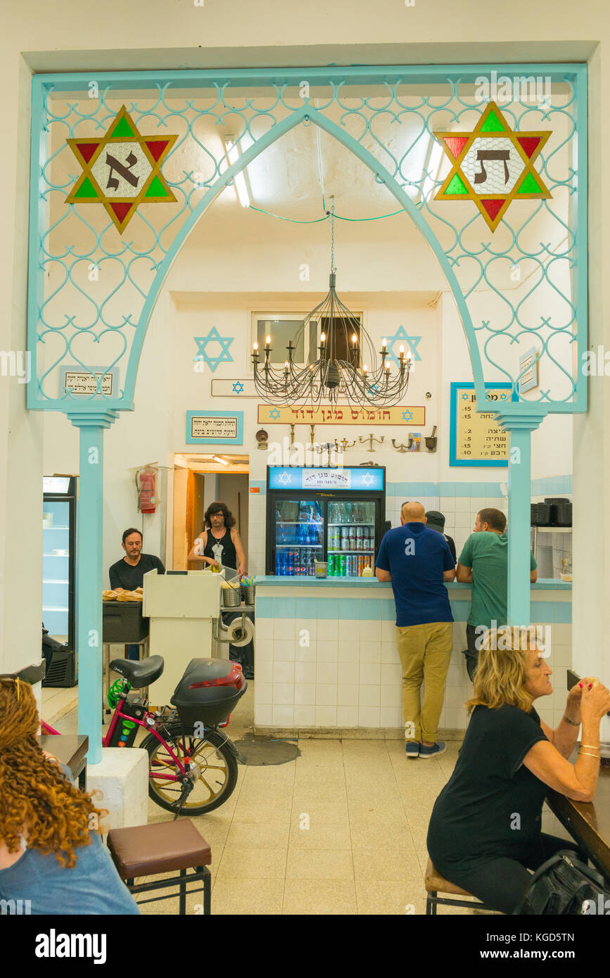 Israel The Holy Land Tel Aviv Carmel Market fabulous Humus HaCarmel fantasy decor like a Synagogue  Hebrew Ivrit - Stock Image