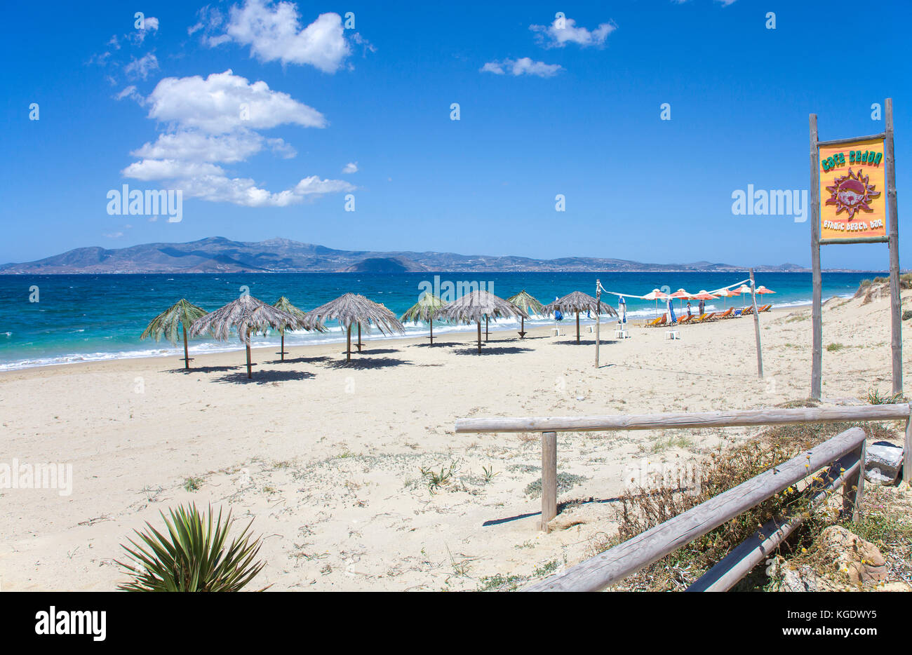 Plaka beach at the west side of Naxos island, Cyclades, Aegean, Greece - Stock Image