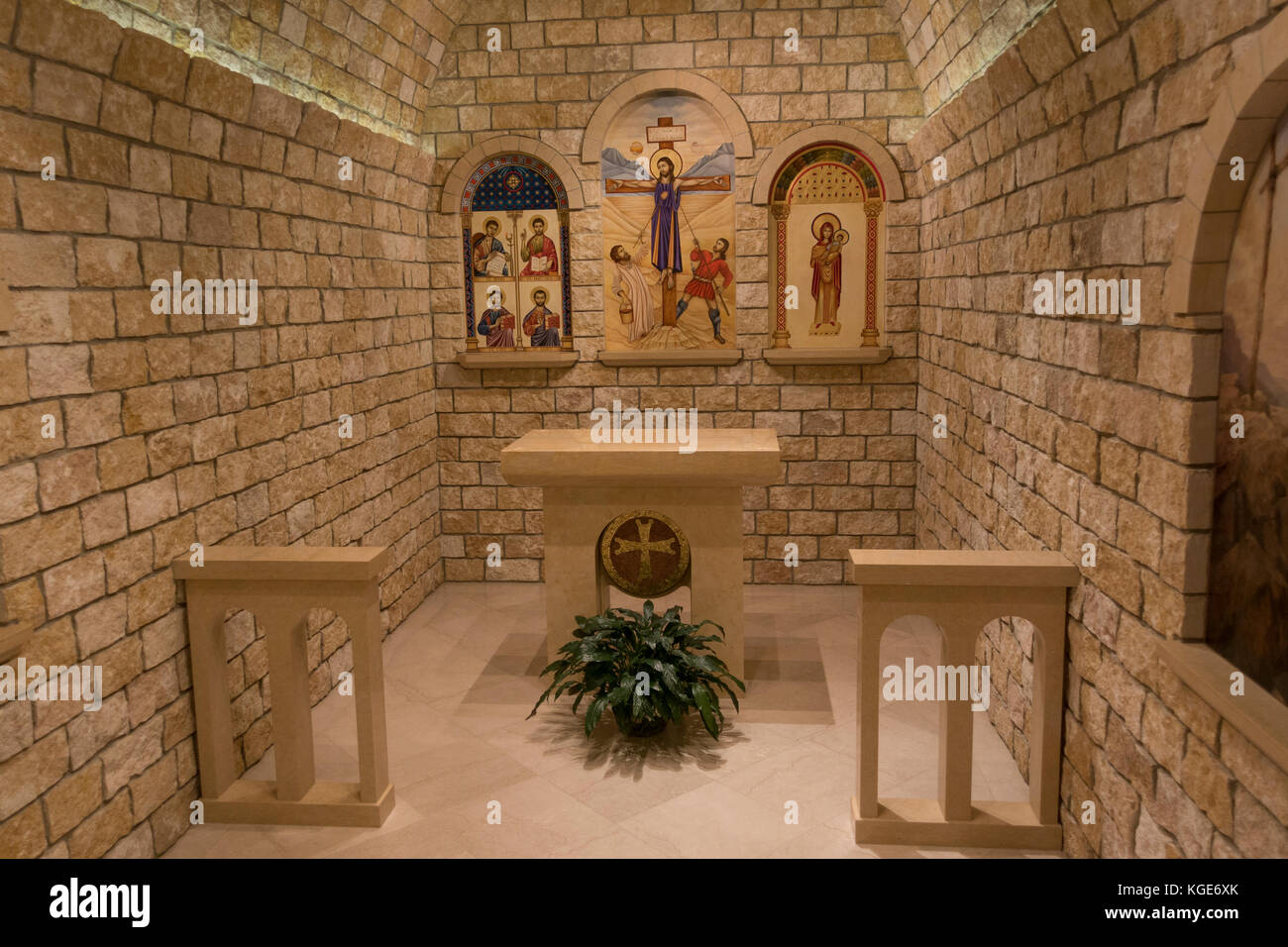 Our Lady of Lebanon Chapel inside the Basilica of the National Shrine of the Immaculate Conception, Washington DC, Stock Photo