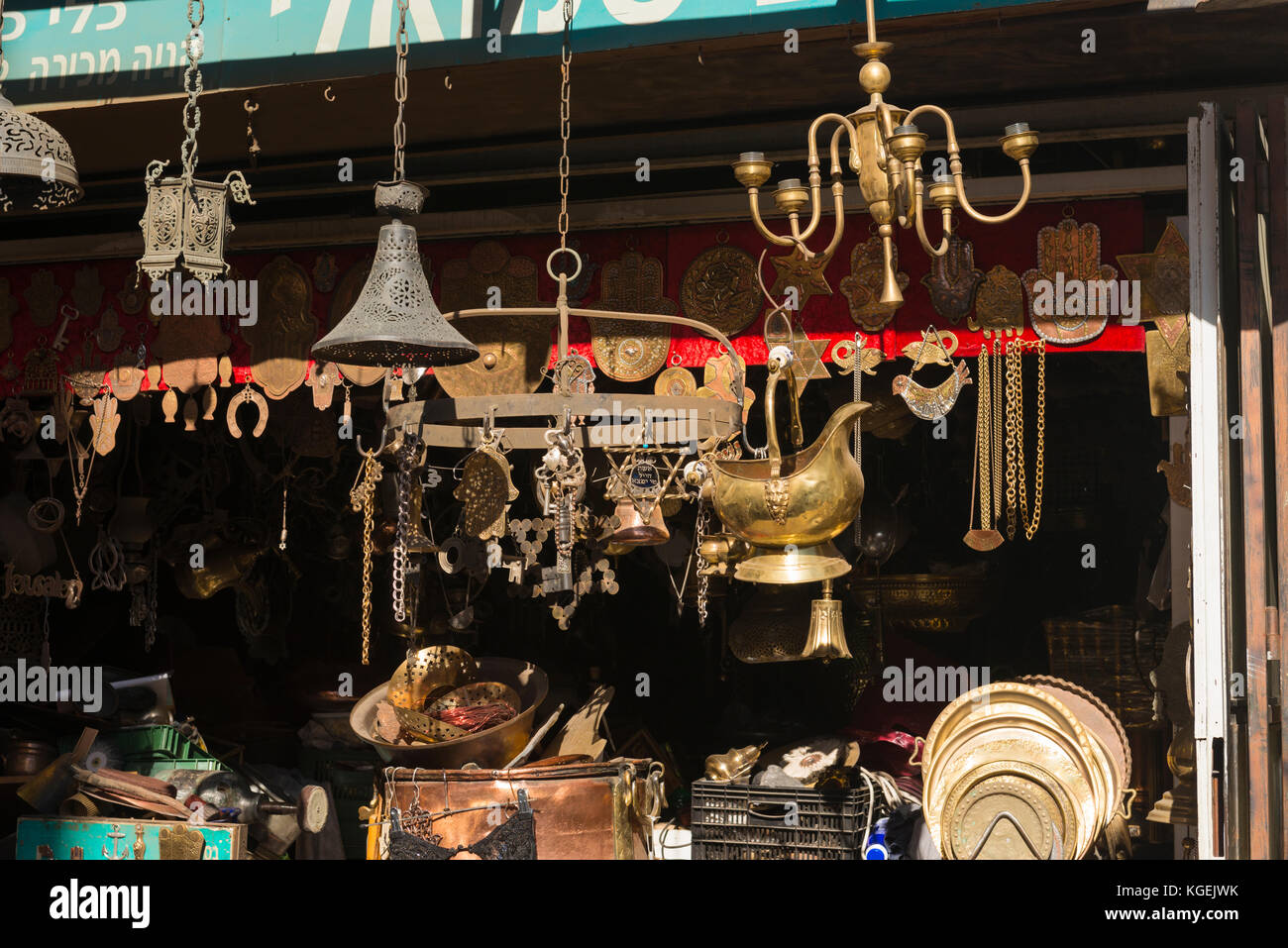Israel The Holy Land Tel Aviv Jaffa Yafo old market traditional old traditional brass collectables candelabras lights - Stock Image