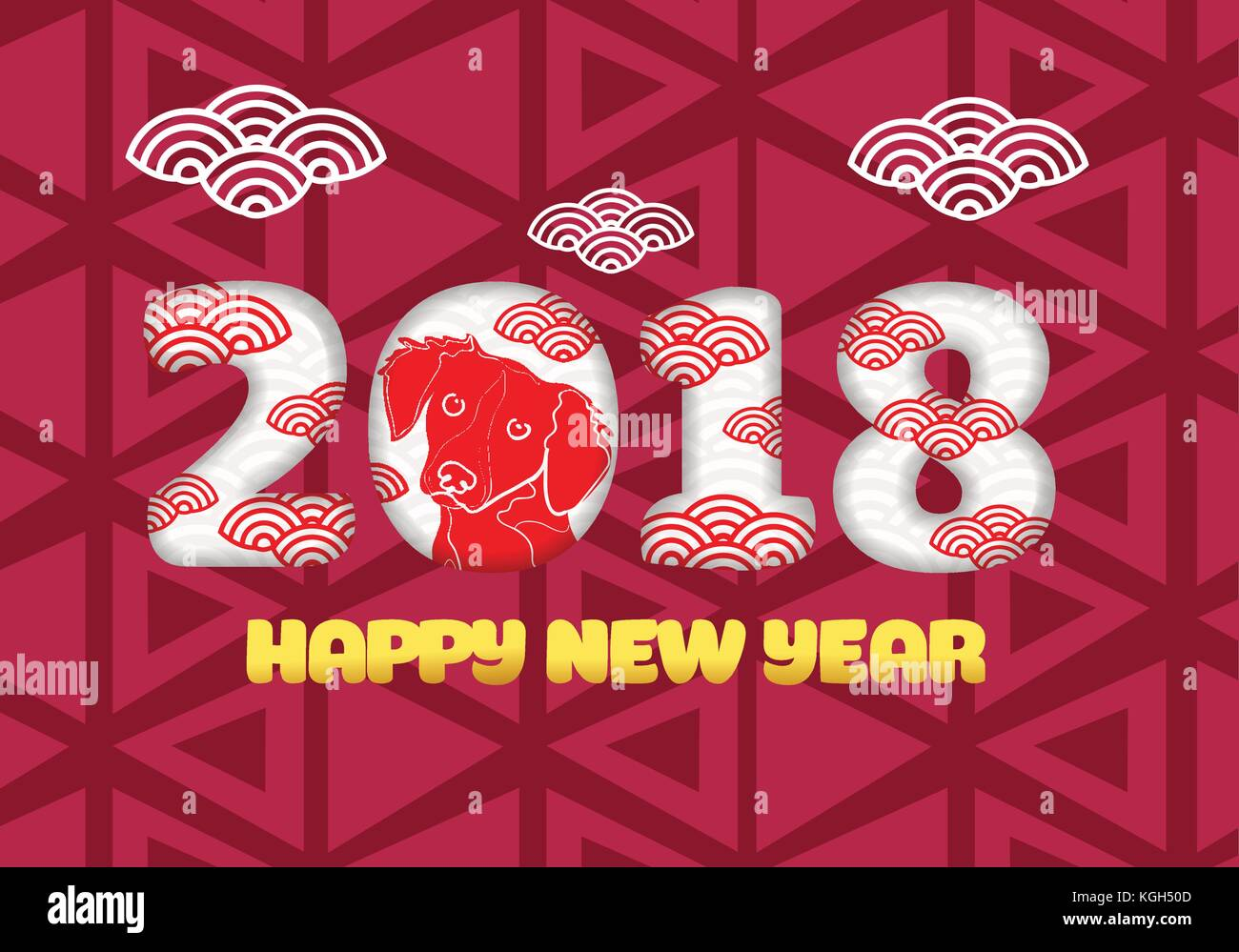 Chinese New Year 2018 Festive Vector Card Design With Cute Dog Stock
