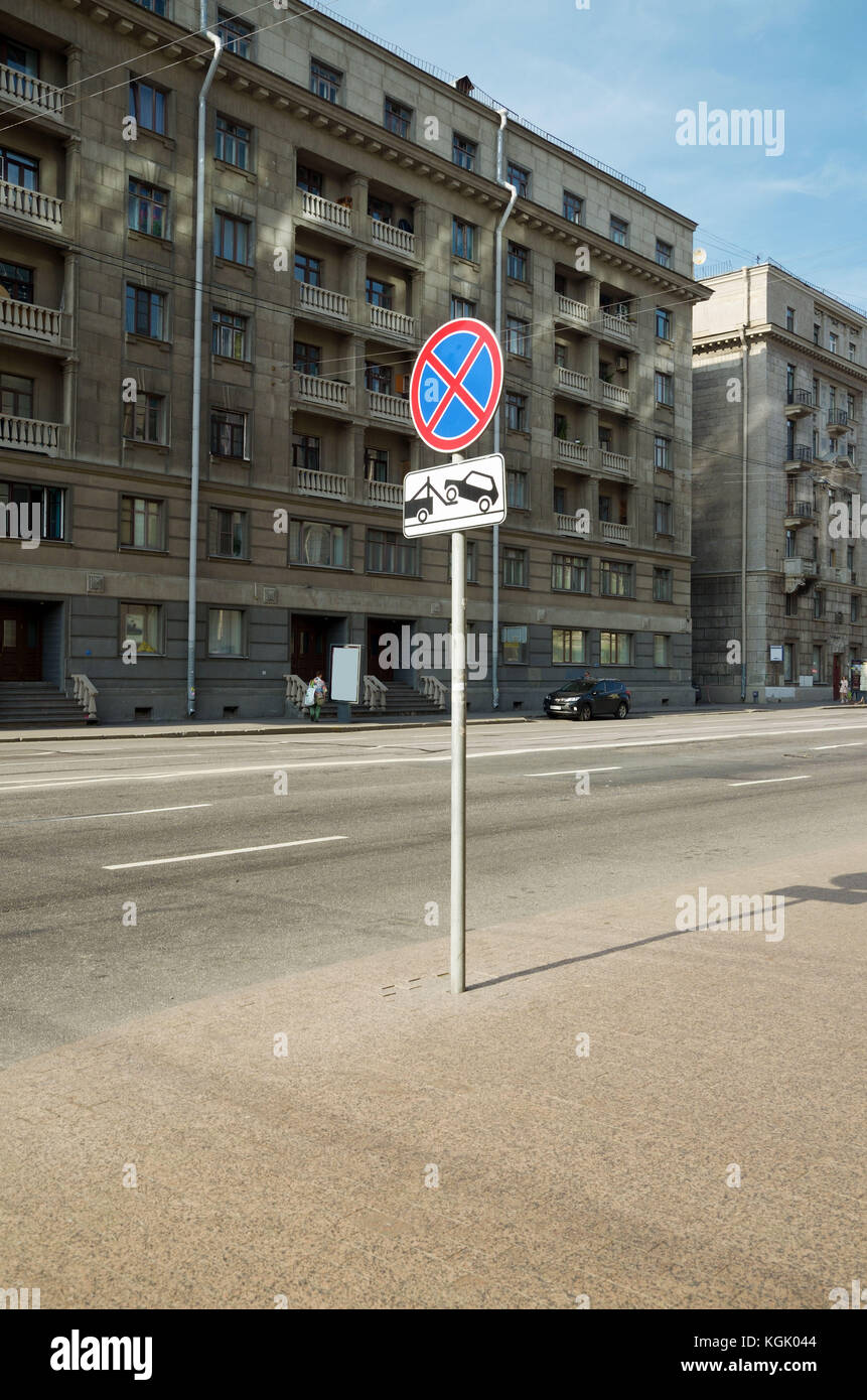 Road sign on the road.Prohibits Parking. - Stock Image
