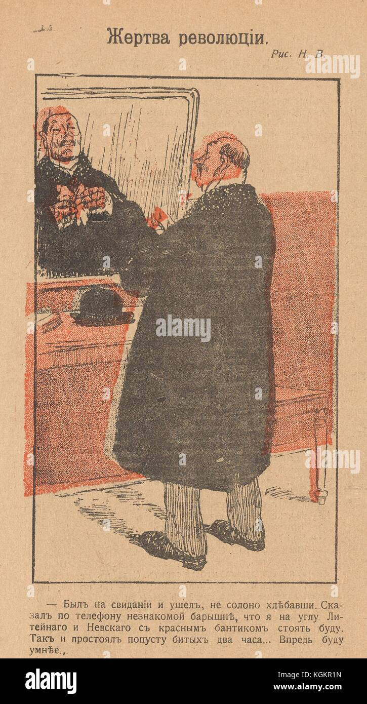 Cartoon from the Russian satirical journal Bich (Scourge) depicting a man putting on a red bow in front of a mirror, - Stock Image