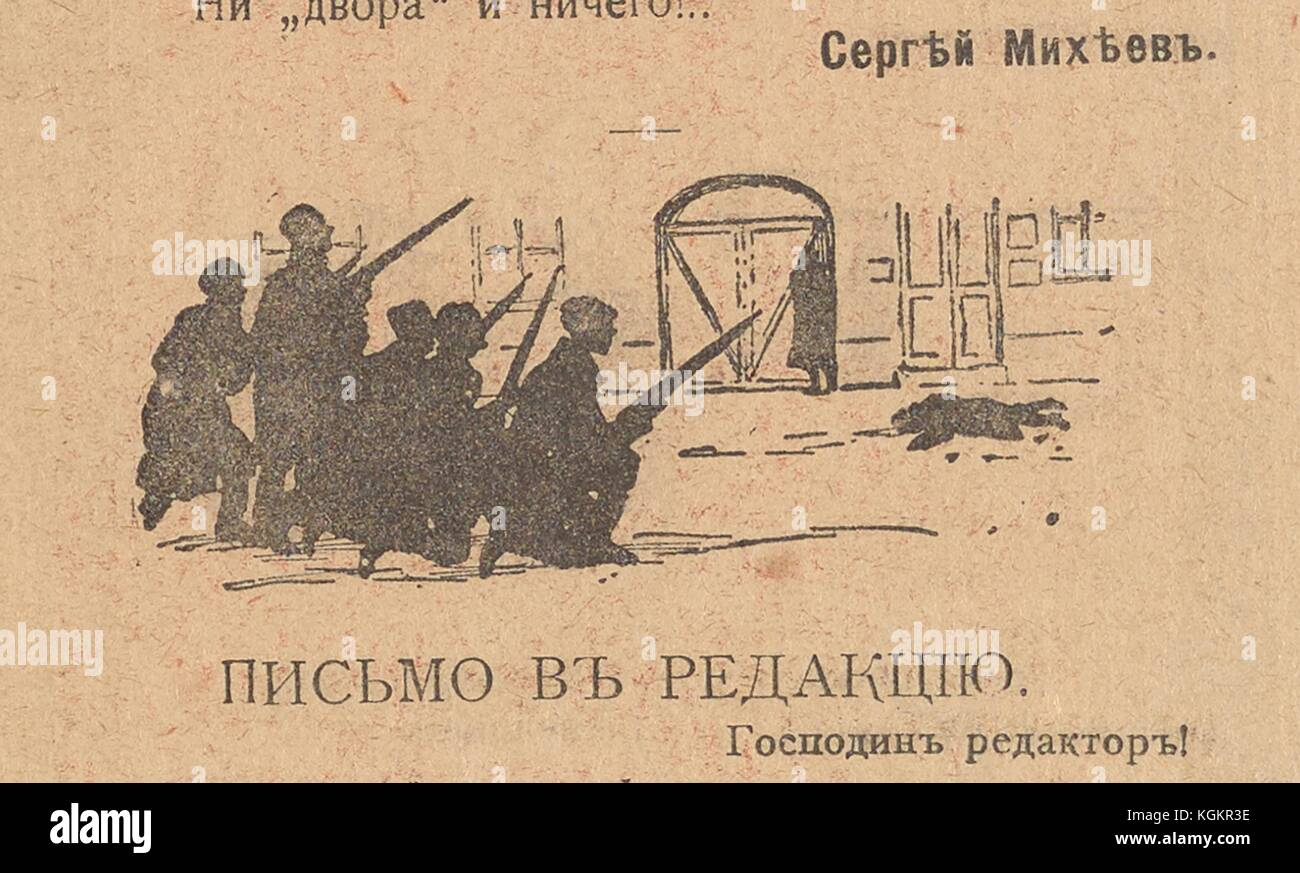 Illustration from the Russian satirical journal Bich (Scourge) of a group of soldiers with rifles kneeling in front - Stock Image