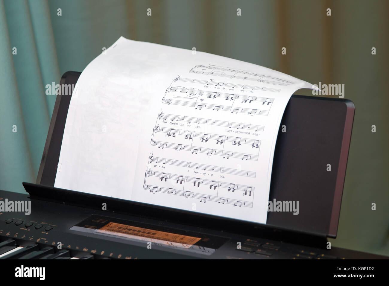 Keys electronic synthesizer close up. Musical instruments Electronic synthesizer piano keyboard isolated on white - Stock Image